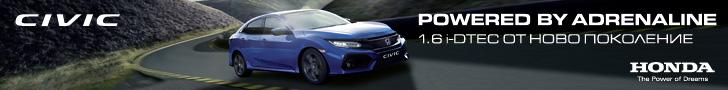 Civic 2018 Diesel 728×90