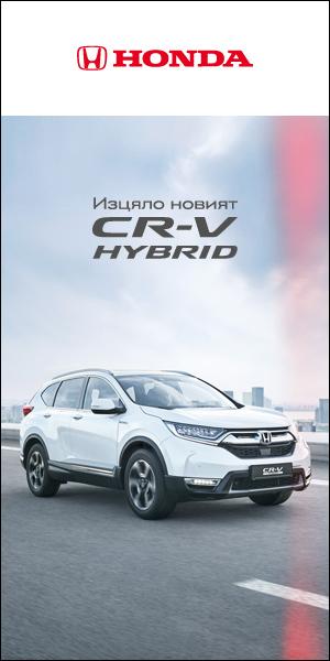 CR-V Hybrid 300×600