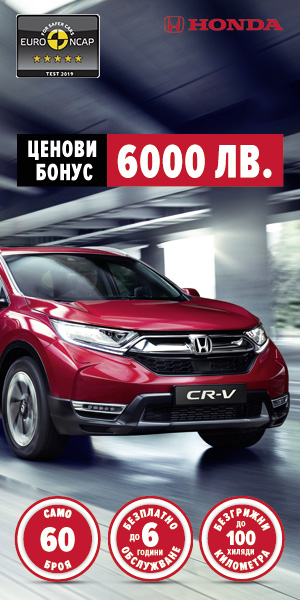 CR-V Excelllent 300×600